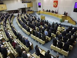Депутаты Государственной думы сделают прививки?