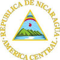 В пограничных зонах Никарагуа объявлена санитарная тревога из-за вспышки заболевания гриппа A/H1N1