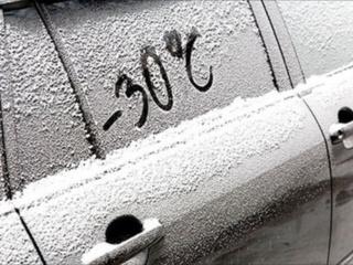 Низкая температура тормозит развитие эпидемии