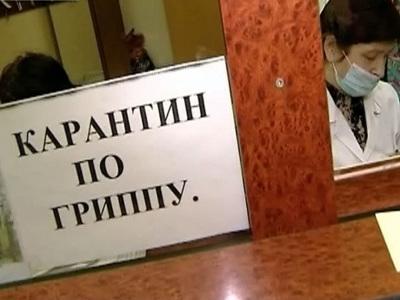 Грипп начал свое наступление с Сибири