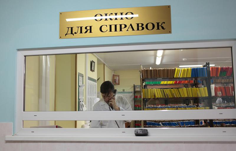 Из-за гриппа московские поликлиники работают шесть дней