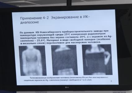 Ученые СО РАН изобрели абсолютную защиту от гриппа А