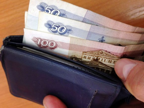 Источники заразы. Какие деньги – самые грязные?