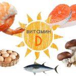 Японские медики уверены: спорт и витамин D могут защитить от гриппа