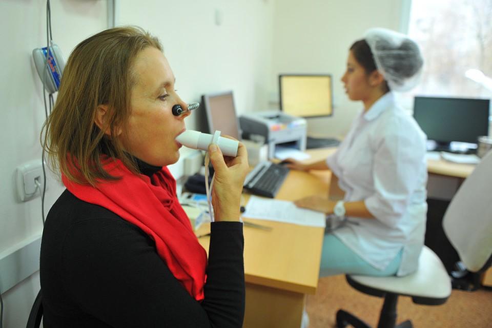 Бронхиальная астма — опасность рядом