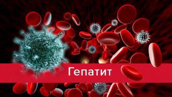Гепатит В можно избежать!