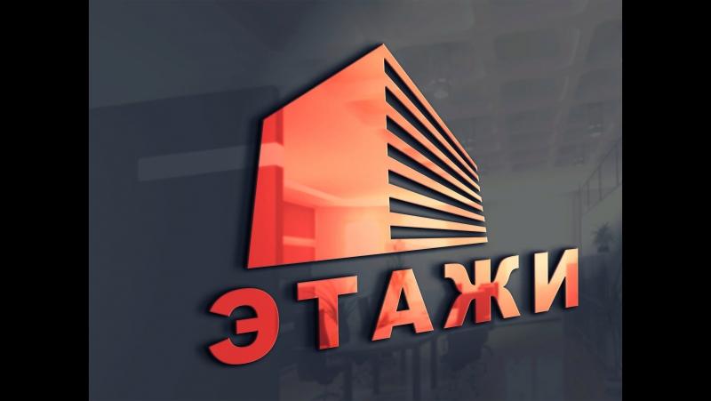 Покупка недвижимости в Минске