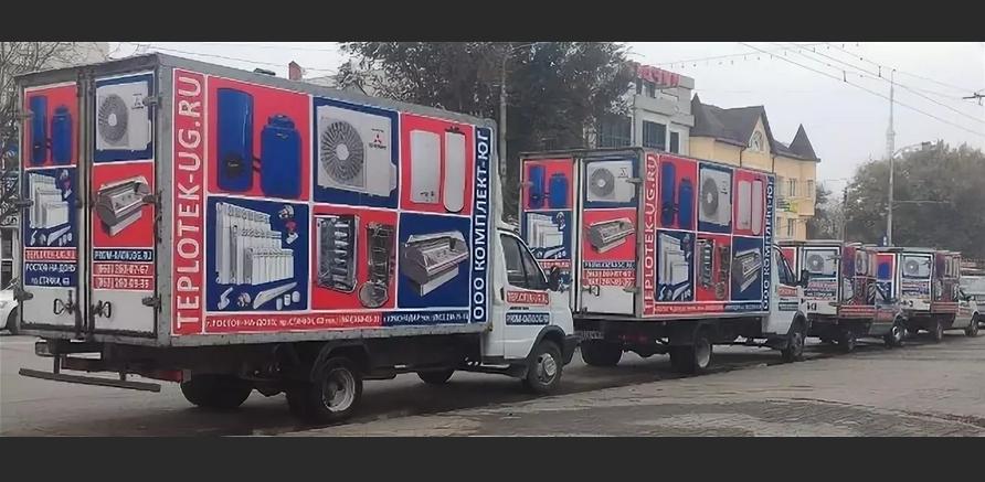 Поставка теплового и промышленного оборудования по югу России