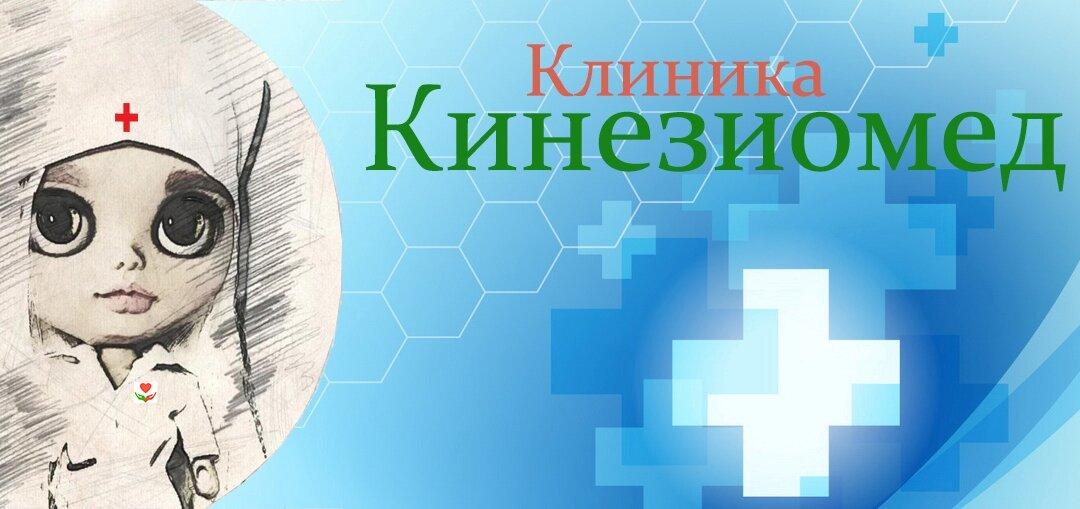 Лечение неврологии в Санкт-Петербурге