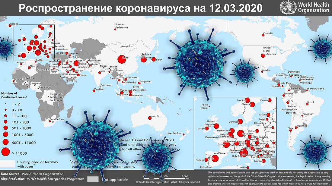 Коронавирус сегодня: год пандемии в цифрах и фактах