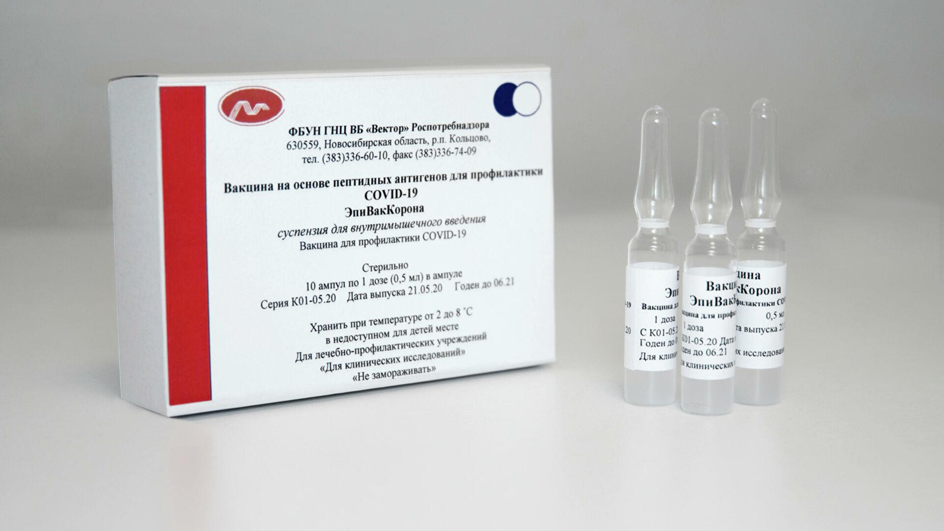 Оральная вакцина против коронавируса проходит испытания
